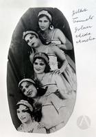 Photograph of the García Sisters of the Carpa García.