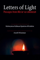 Letters of Light, Passages from the Ma'or-va-shemesk
