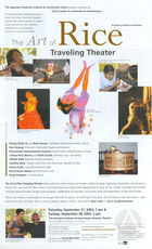 Flyer for The Art of Rice Traveling Theater, Featuring a Performance by Josefina Báez.