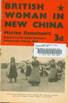 British Woman in New China: Marian Ramelson's Report on the Asian Women's Conference, Peking, 1949