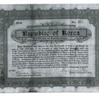 $10 US Bond, no. 451, to Support the Republic of Korea