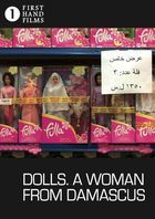 Dolls. A Woman from Damascus