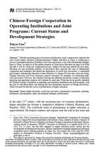 Chinese-Foreign Cooperation in Operating Institutions and Joint Programs: Current Status and Development Strategies