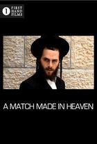 A Match Made in Heaven