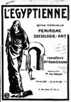 L'Egyptienne: revue mensuelle: féminisme, sociologie, arts [