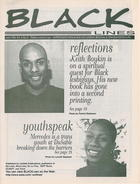 SOUL REFLECTIONS: Speaking with Keith Boykin