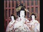 Kabuki Classics: Onoe Baiko VII as