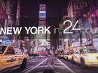 In 24 Hours, Episode 1, New York in 24 Hours